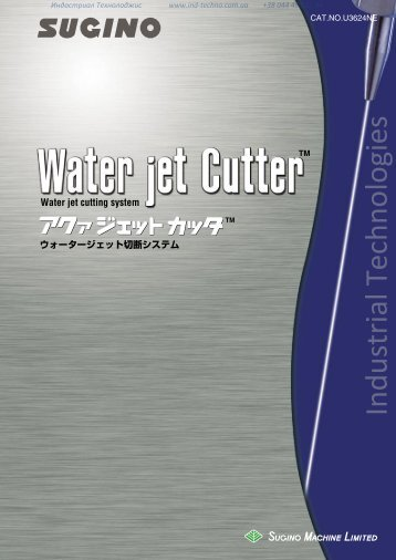 Water jet cutting system - Industrial Technologies