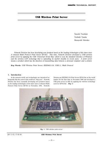 USB Wireless Print Server - Komatsu