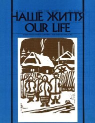 Наше Життя (Our Life), рік 1989, число 1, січень