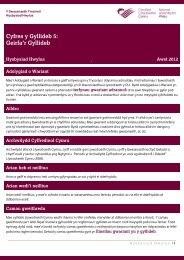 Cyfres y Gyllideb 5: Geirfa'r Gyllideb - Cynulliad Cenedlaethol Cymru