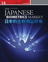 BIOMETRICS MARKET - Growth Consulting - Frost & Sullivan