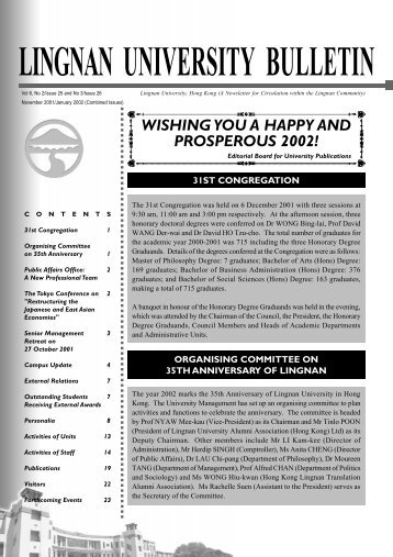 wishing you a happy and prosperous 2002! - Lingnan University