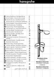 Raindance Unica 27590000 Raindance Unica Set ... - Hansgrohe