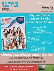 PDF: June/July 2012 Newsletter - Temple Beth Shalom
