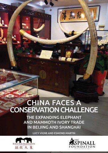 2014_ChinaConservationChallenge