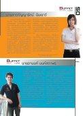 แอนิเมชั่นไทย - มหาวิทยาลัยรังสิต - Page 5