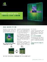 Kepler 運算架構技術簡介 - Nvidia
