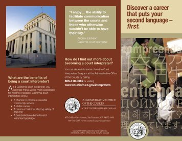 Discover a career that puts your second language - Superior Court ...