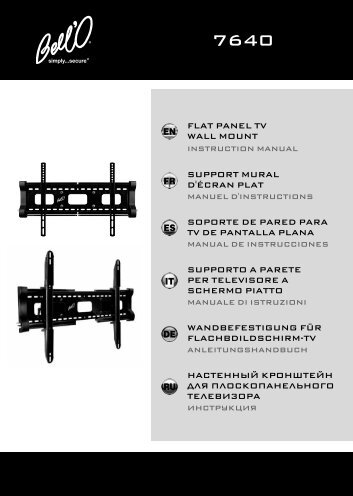 flat panel tv wall mount support mural d'écran plat soporte de ... - Bell'O