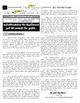 Lama Pradeepaya - Page 2