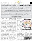 Lama Pradeepaya - Page 3
