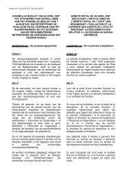 PDF, 104.53 Kb - Fedweb
