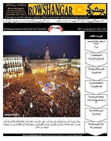 فْزست هطالب در شهر مادريد و دهها هزار تظاهركننده كه فرياد خشم ... - ketab farsi