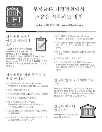 Download this guide as a PDF - LIFT