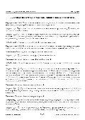 Топология 10: фундаментальная группа и гомотопии - Imperium - Page 2
