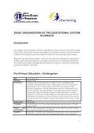 Educational system of Greece EN - eTwinning