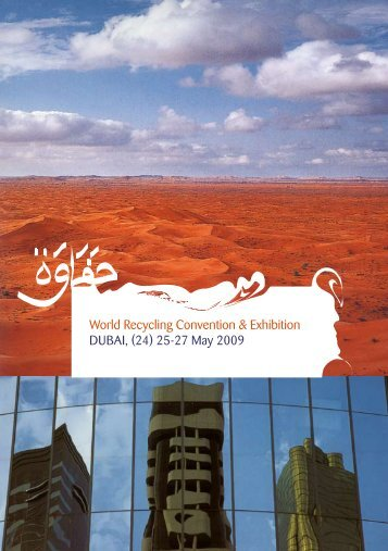 World Recycling Convention & Exhibition DUBAI, (24) 25-27 ... - BIR