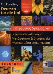 Deutsch fur die Uni - Kursbuch.pdf - Praxis