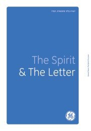 The Spirit & The Letter Download in Hebrew: GE Code of Conduct