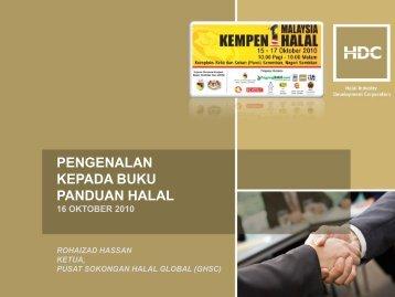 pengenalan kepada buku panduan halal 16 oktober 2010