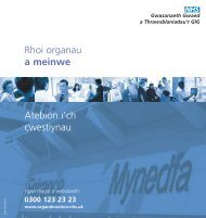 21112 Q&A English 2009 - Organ Donation