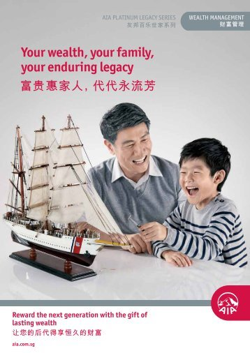AIA Platinum Legacy Brochure - AIA Singapore