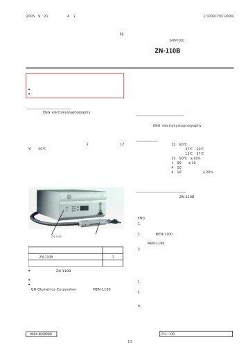 エアカロリック刺激装置 ZN-110B - 日本光電