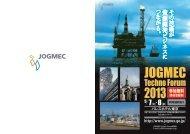 Untitled - JOGMEC Techno Forum 2013