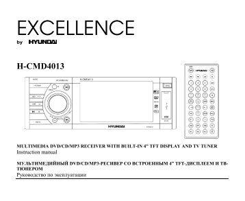 h-cmd4013.pdf - Hyundai Electronics