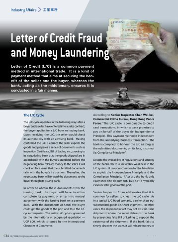 Industry Affairs -- Letter of Credit Fraud and Money Laundering