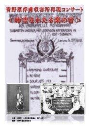 ちらし (PDF形式 5164KB) - 神戸大学
