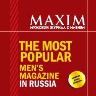 The MosT - MAXIM Online