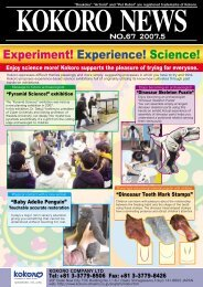 Experiment! Experience! Science!