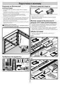 Руководство по монтажу и эксплуатации приводов Marathon SL - Page 6