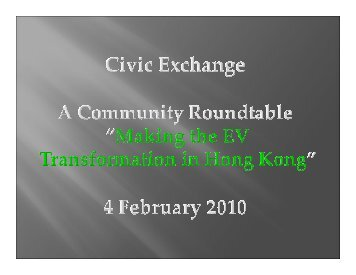 PPT - Civic Exchange