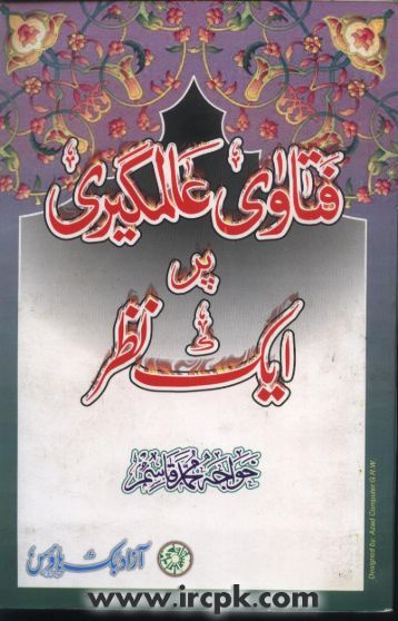 fatawa alimgeri pa nazar.pdf