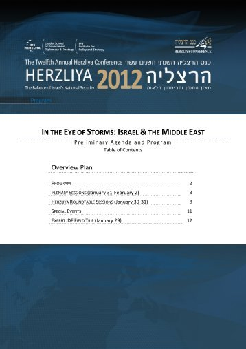 IN THE EYE OF STORMS:ISRAEL &THE MIDDLE EAST