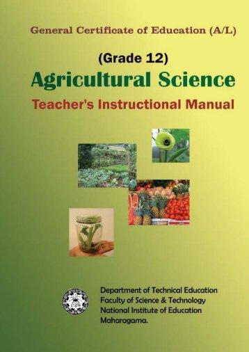 Agricultural Science - Teachers Sri Lanka
