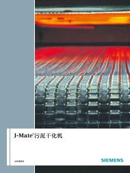 J-Mate Dryers Brochure - Chinese - Siemens