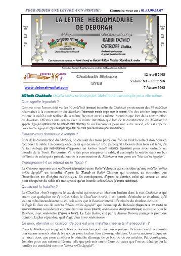 Volume VI - lettre n°24 - Association Deborah Guitel