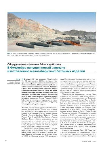 BFT 04-2008.pdf - FRIMA GmbH & Co Kg