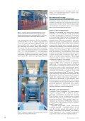BFT 04-2008.pdf - FRIMA GmbH & Co Kg - Seite 3
