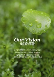 Our Vision - Chinese Swimming Club