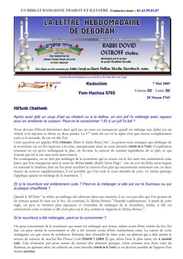 Volume III - lettre n°30 - Association Deborah Guitel