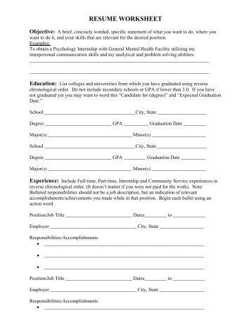 Resume Components Worksheet  Resume Worksheet