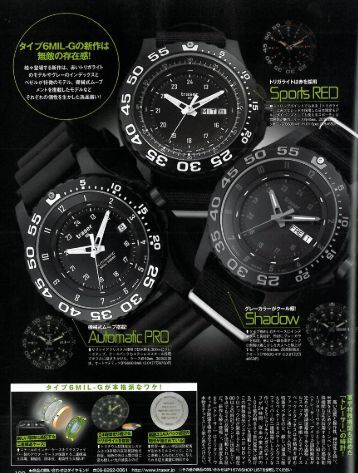 Download PDF - traser® H3 watches