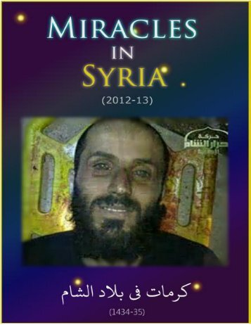 Miracles-in-Syria-2013-FULL-EBOOK