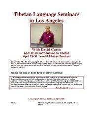 Tibetan Language Seminars in Los Angeles With David Curtis April ...