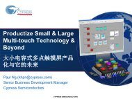 Beyond Multi-Touch