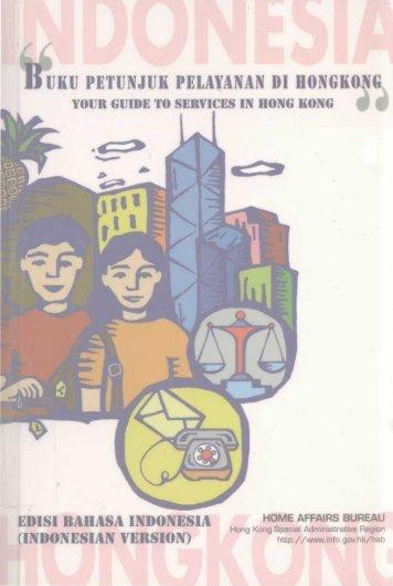 2; di - HKU Libraries - The University of Hong Kong